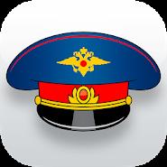 Policeman Simulator