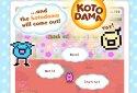 Kotodama Diary: weird words for comical creatures
