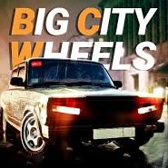 Big City Wheels - Симулятор курьера