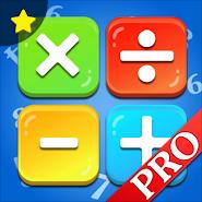 Математические игры - Таблица умножения (PRO)