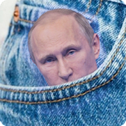 Карманный Путин