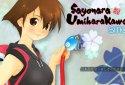 Sayonara UmiharaKawase Smart