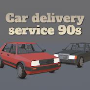 Перегонщик автомобилей 90-х: Открытый мир