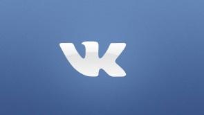Приложения для ВК