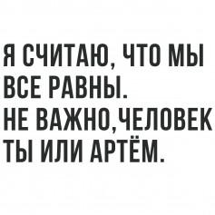 APTEMKA