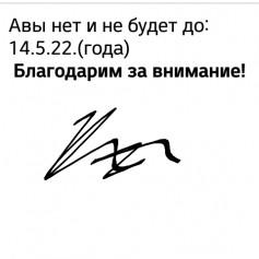 Rockstar sibiria company