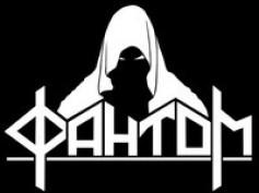 Phantоm666