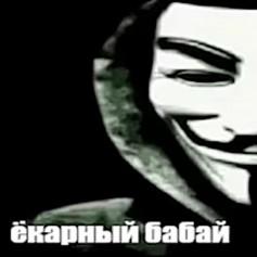ЖёпаКилерДваДваВосемь