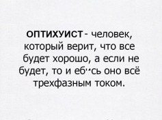 AnteWkO